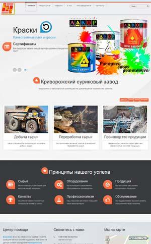 Киев сделать сайт создание сайтов общения